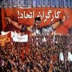 سرمقاله نشریه شماره یک: برای حل بحران رهبری ایجاد حزب ضرورت دارد