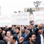 جمعی از کارگران تهران : ناتوانی برای گامی بجلو