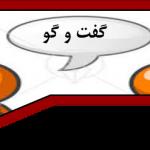 مناظره پروژه ساختن حزب انقلابی(۴) در رابطه با مفهوم برنامه ۲۳ آذر ۱۳۹۳