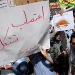 محمد اشرفی: کدام تشکل سراسری کارگری، وابسته یا مستقل؟