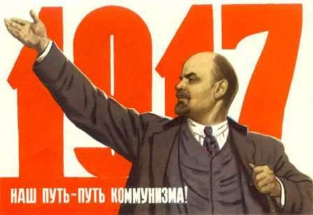 lenins state and revolution 90 quotes from vladimir lenin: 'freedom in capitalist society always remains about the same as it was in ancient greek republics: freedom for slave owners', 'there are decades where nothing.