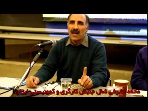 فایل صوتی مصاحبه محمد اشرفی با رادیو صدای نو در رابطه با جنبش کارگری در سال ۹۴