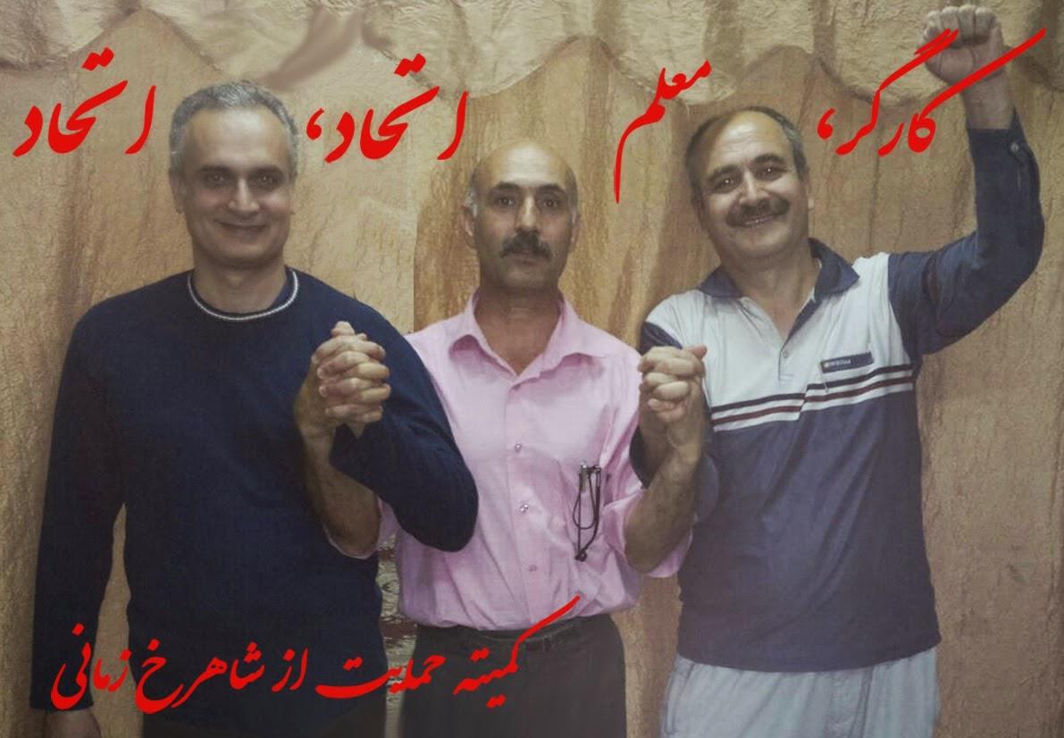اطلاعیه کانون صنفی معلمان ایران (تهران)