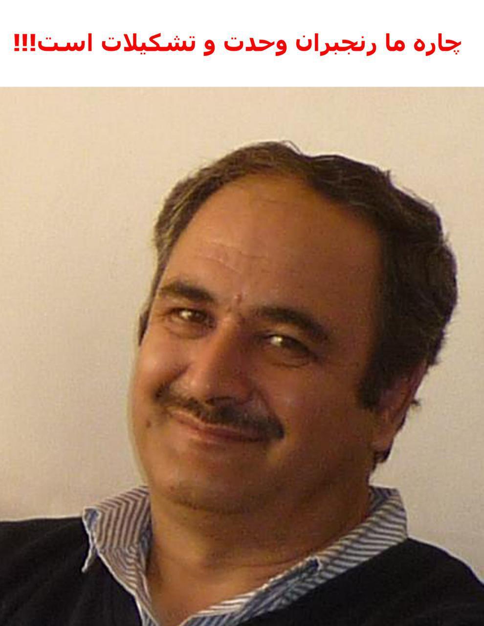 اطلاعیه زیر از طرف هیات موسس سندیکای کارگران نقاش تهران به دست ما رسیده است که منتشر می کنیم: