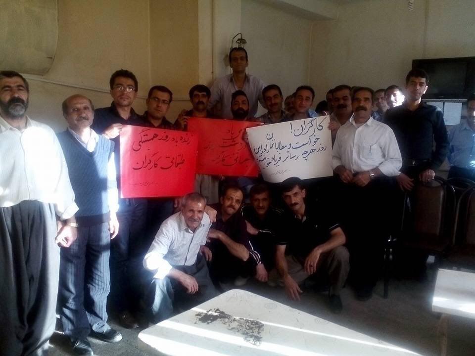 قطعنامه مشترک کارگران خبازیهای سنندج و مریوان بمناسبت روز جهانی کارگر