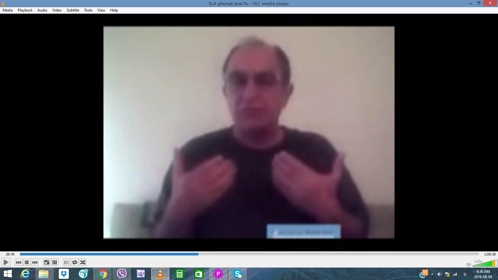 مصاحبه با رفیق ناصر احمدی قسمت دوم