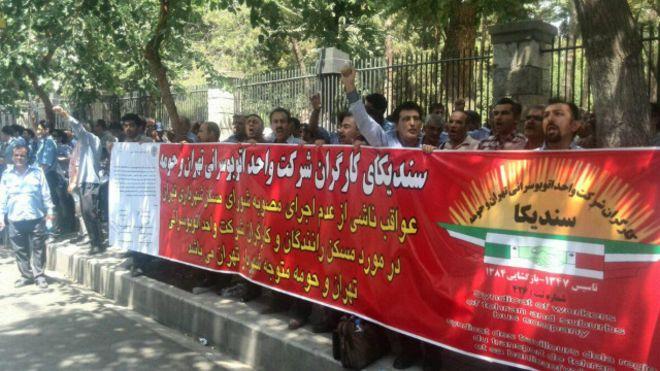 فراخوان سندیکای کارگران شرکت واحد اتوبوسرانی تهران و حومه برای تجمع