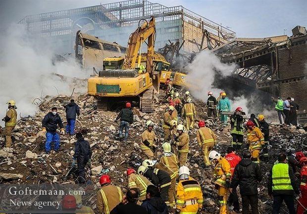 به یاد و خاطر کارگران جانباخته آتش نشان  ساختمان پلاسکو