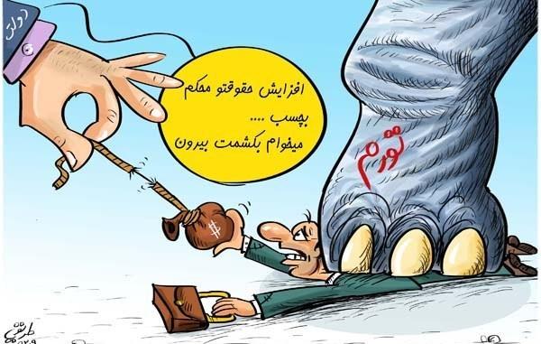 بیانیه سندیکای نقاشان استان البرز