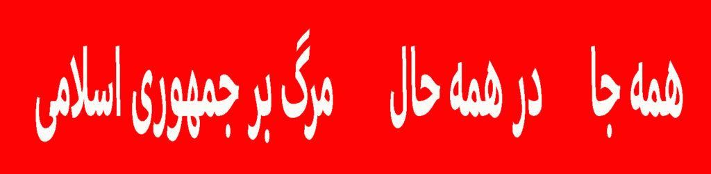 کارگر زندانی زندانی سیاسی آزاد باید گردد